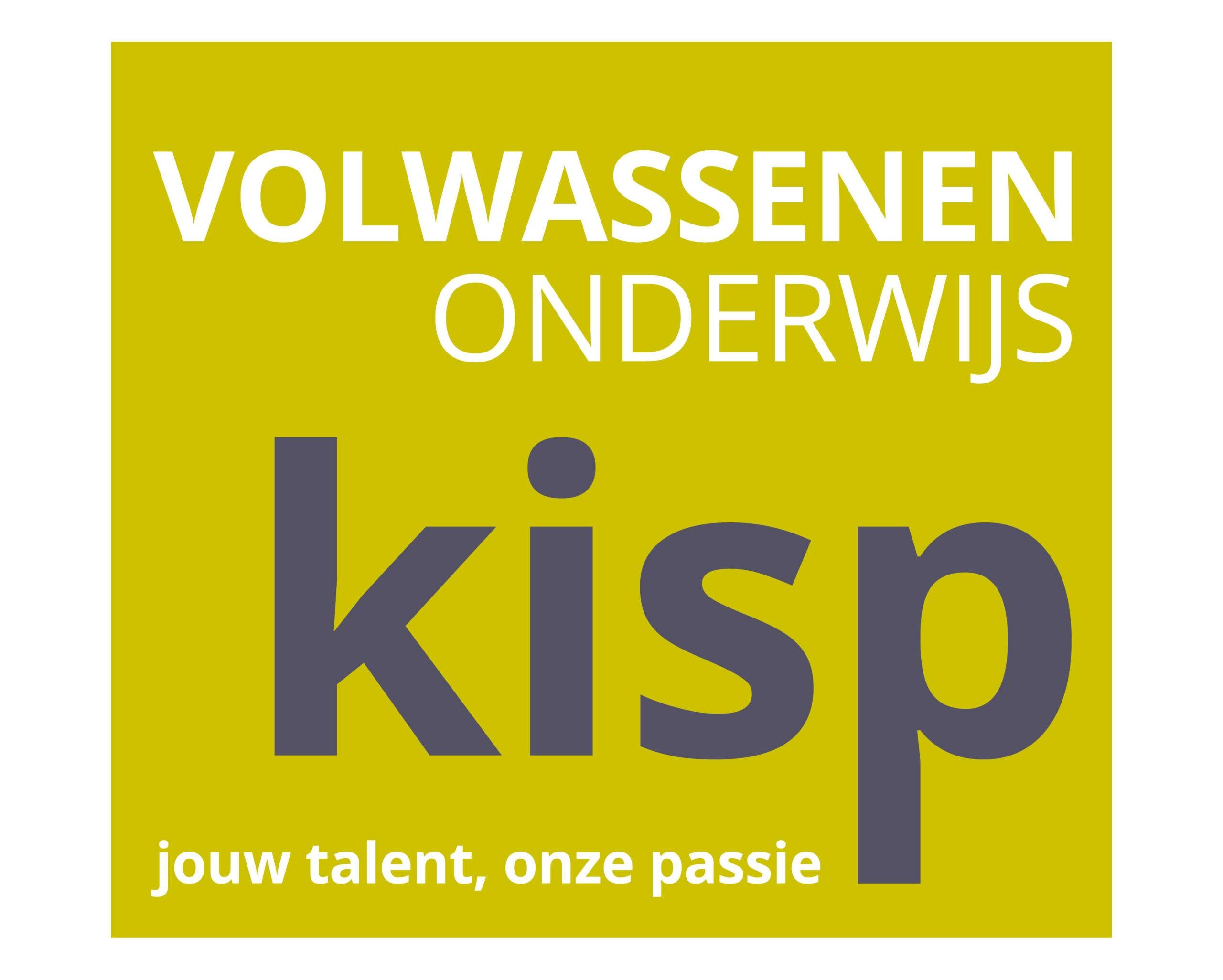 20160929_Logo_Kisp_kleur_hogeresolutie